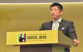 37th ARC closes in Seoul ; Cape Town to host 38th